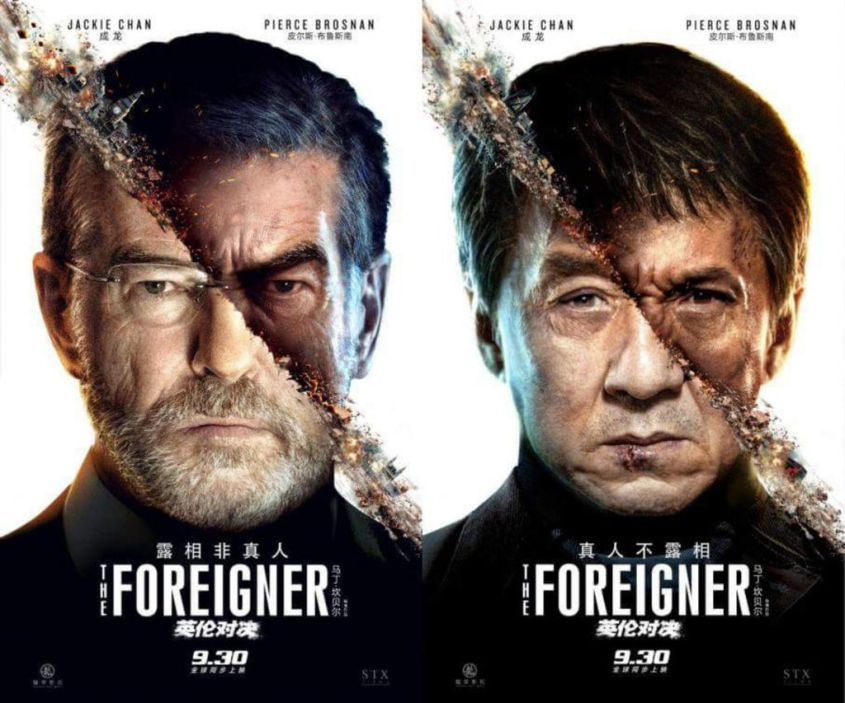 the-foreigner-poster-double-2017-1024x853