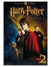 harry-potter-and-the-chamber-of-secrets-german-movie-poster-2002_a-L-6258626-4986390