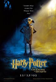 harry-potter-and-the-chamber-of-secrets-poster