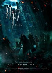 Harry Potter and the Deathly Hallows Part II (2011) poster - Death Eaters